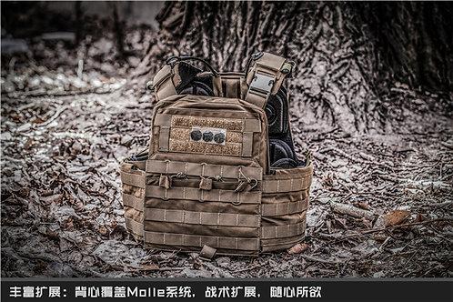 TMC Chaleco tactico (CPC)Cherry Plate Carrier
