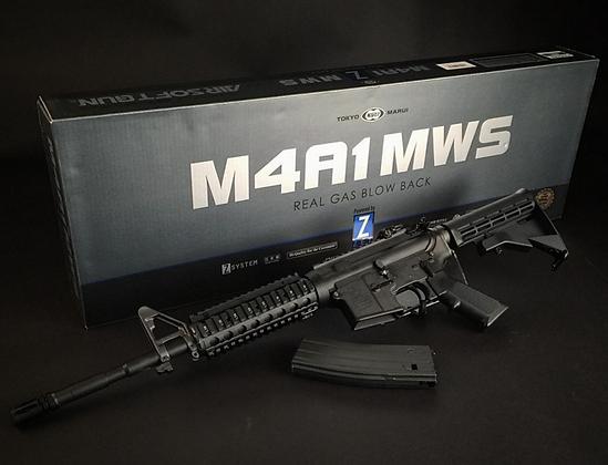 TOKYO MARUI M4A1 MWS  ZET System