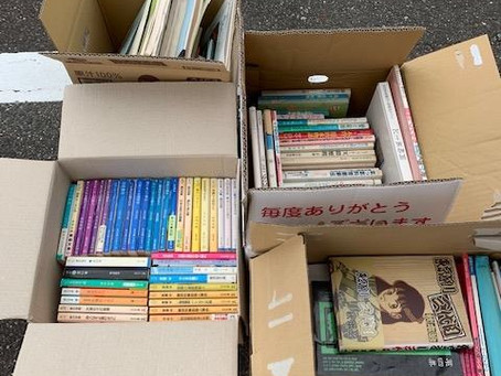 愛知県岡崎市で本の買取です。