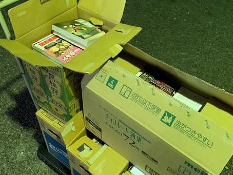 愛知県豊橋市でCDとDVDと漫画本の買い取りです。
