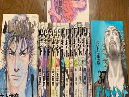 日進市で古本漫画の出張買取です。