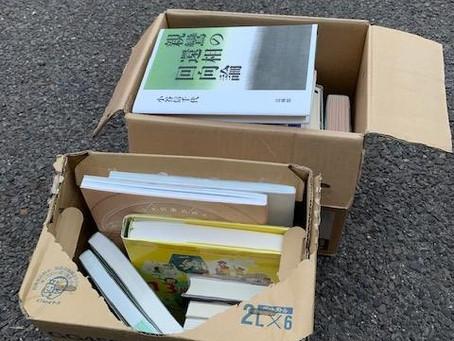 愛知県清須市で本の買取です。