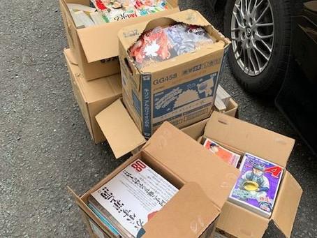 愛知県豊橋市で本の買取です。