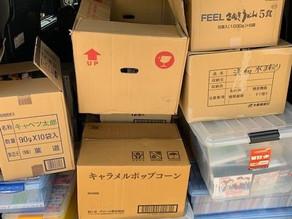 愛知県知多市で漫画本とフィギュアの買い取りです。