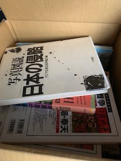 尾張旭市で本と雑誌の買取です。