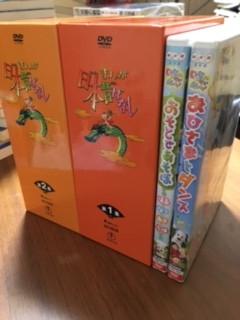 春日井市で漫画コミックとDVDとCDの買取です。