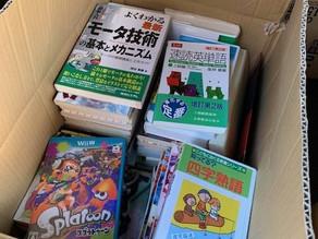 愛知県尾張旭市で本とCDとゲームの買取です。