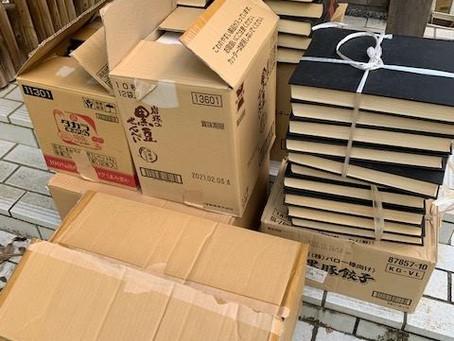 愛知県豊川市で本の買取です。