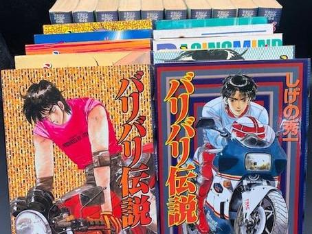 名古屋市で古本漫画の出張買取です。