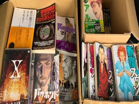 愛知県東海市で本とDVDの買取です。