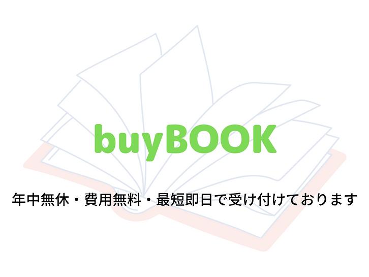 buyBOOK-3.png
