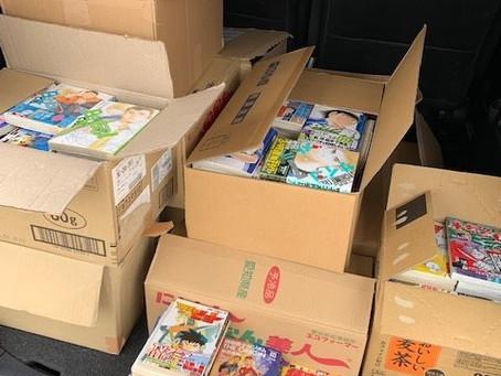 名古屋市で漫画の買取です。
