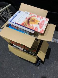 稲沢市で漫画コミック・雑誌・パソコンソフトの買取です。