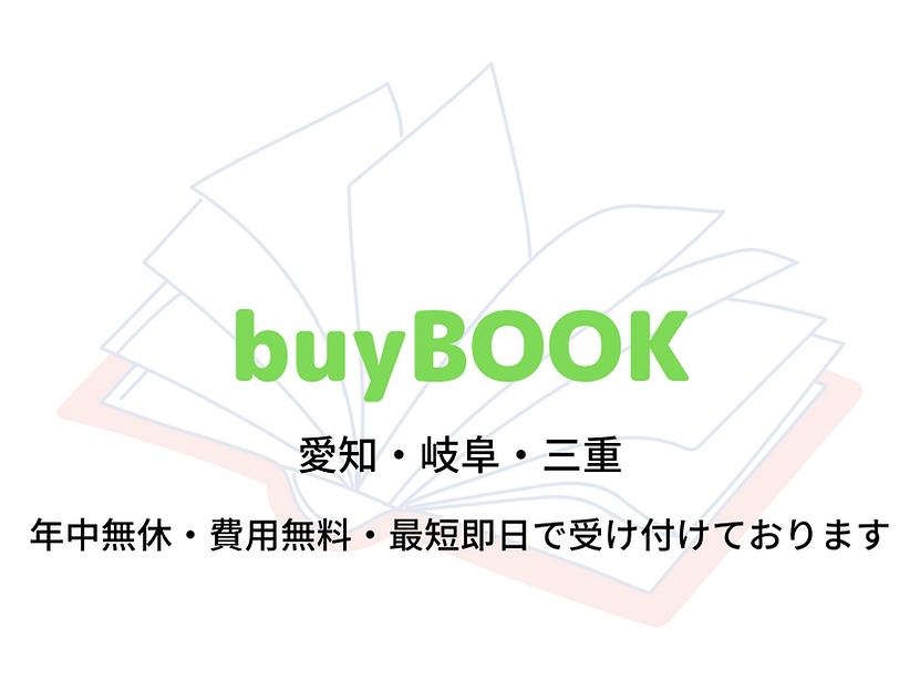 buyBOOK-4.png
