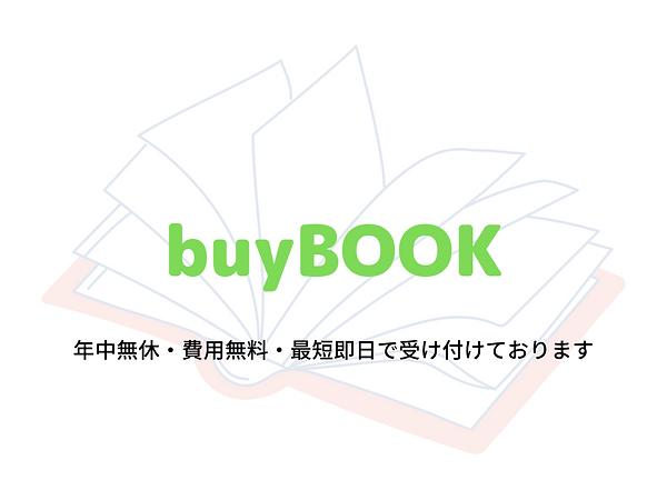 buyBOOK-2.png