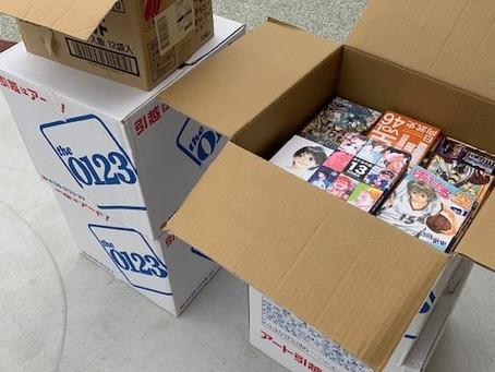 愛知県東海市で漫画本と教科書の買取です。