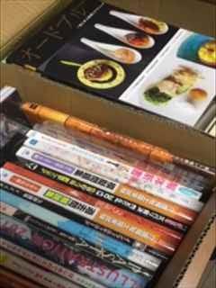 安城市で本と雑誌の買取です。