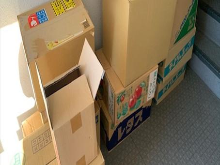 名古屋市天白区で古本の出張買取です。