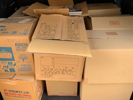 阿久比でマンガ本の出版買い取りです。