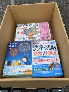 清須市での本の買取です。