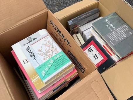 愛知県春日井市で本の買取です。
