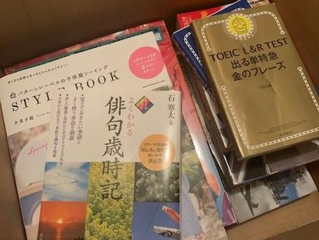 愛知県小牧市での古本買い取りです。