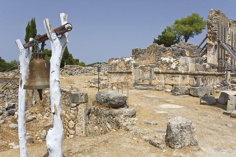 Cephalonia Monastery Saint Fanentes