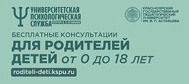 ob-okazanii-konsultativnoi-pomoshchi-grazhdanam-imeiushchim-detei-50f333500b.jpg