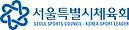 seoulsports.png