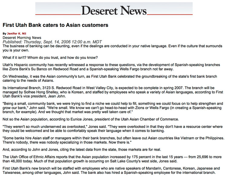 First+Utah+Bank+Deseret+Article+p1.jpg