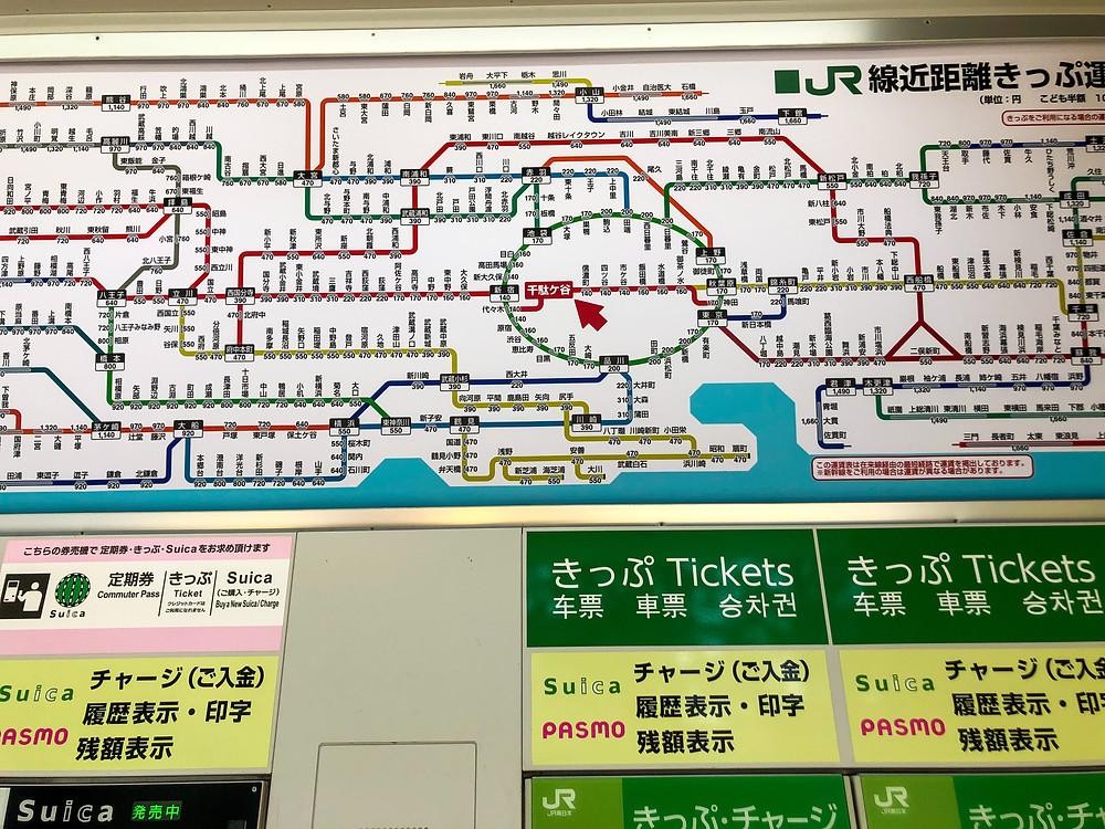 What could go wrong? Navigating the Tokyo Subway map.