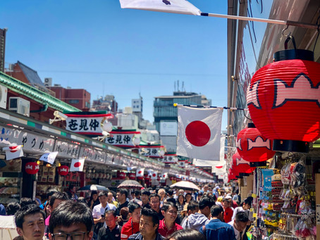 Lost and Translating: How to Spend 5 Amazing Days in Tokyo