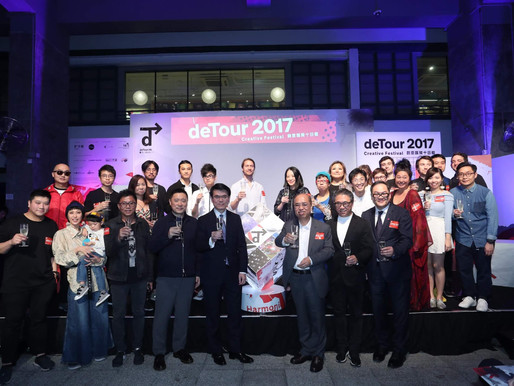 PMQ deTour 2017