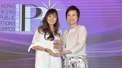 PRPA: Gold and Creative Award