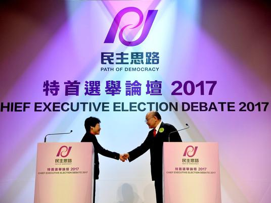 HKSAR CE Election