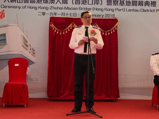 Hong Kong Police Force HZMB Opening