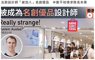 miniso2 (1).png