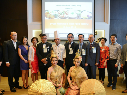 Department of International Trade Promotion of Thailand
