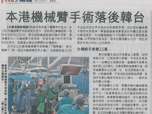 Inaugural Asian Congress of Robotic Surgery