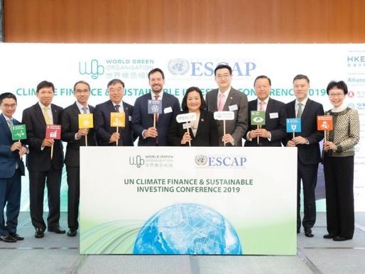 World Green Organization