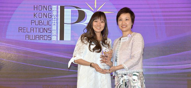 PRPA Gold and Creative Award