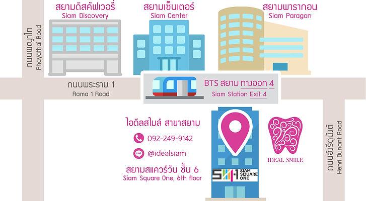 Ideal_Smile_Siam_Map copy.jpg