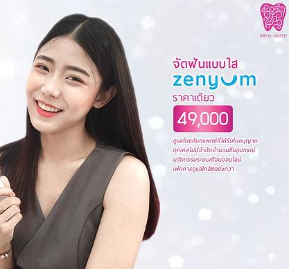 2020_pro 13 จัดฟันใส Zenyum 49000 copy.j