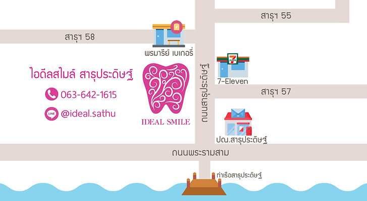 Ideal_Smile_SATHU_Map-01.jpg