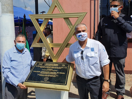 "Guatemala: Embajador inaugura 20a calle ""Jerusalén Capital de Israel"""