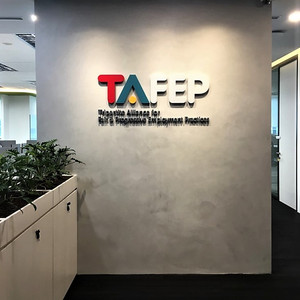 TAFEP Office