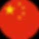 China Gloal Family
