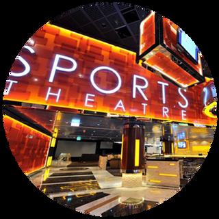 The Star - Sports Theatre