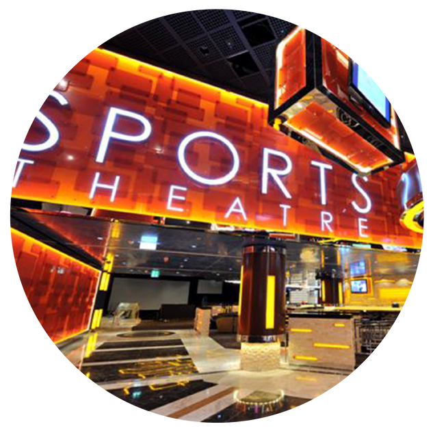 The Star - Sports Theatre