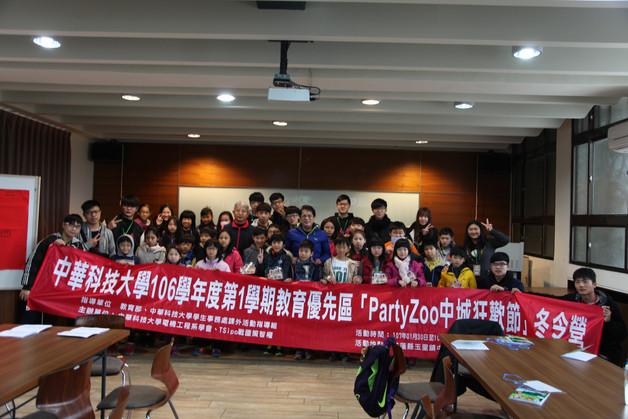 第128期「關懷偏鄉小學」活動3-3本單位贊助中華科技大學電機工程系學會舉辦之「關懷偏鄉小學」活動圓滿成功